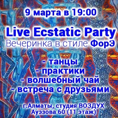 Live Ecstatic Party