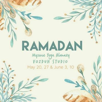 Аштанга йога в Рамадан. Бесплатные классы.